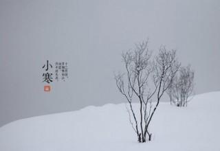 Китай встречает самый холодный сезон года