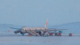 Air China Anadyr