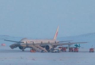 Китайский самолет совершил вынужденную посадку в России