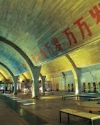 Beijing 798 Space