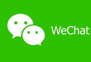 В китайском вузе студентов обязали завести 1000 новых друзей в WeChat