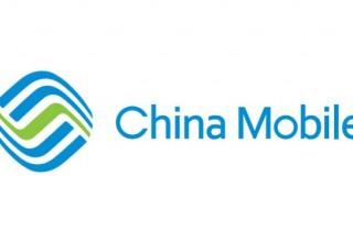 Компания China Mobile пообещала увеличить скорость интернета в Китае