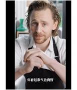 Tom Hiddleston commercial