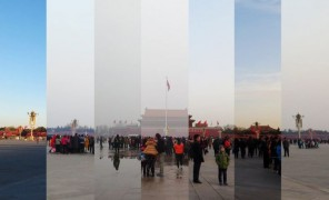 Пекин качество воздуха