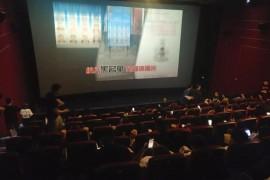 В китайских кинотеатрах перед фильмами теперь будут показывать видео-ролики о гражданах-должниках