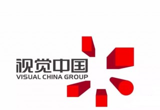 Крупнейший китайский стоковый сервис обвинили в незаконном присвоении прав на снимок черной дыры