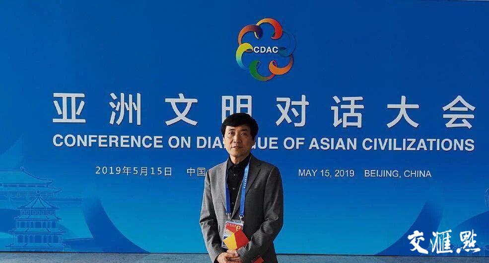 """Ца Вэньсюань на конференции """"Глобальное влияние азиатских цивилизаций"""". Фото:  jschina.com.cn"""