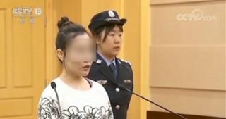 Китаянку приговорили к 13 годам тюрьмы за мошенничество с билетами в Шанхайский Диснейленд