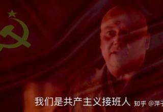 Китайские зрители «Игры престолов» назвали лорда Вариса «настоящим коммунистом»