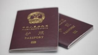 Рейтинг сильнейших паспортов в мире. Китай опустился на 74 место