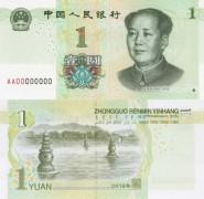 30 августа в Китае выпустят обновленные банкноты и монеты.