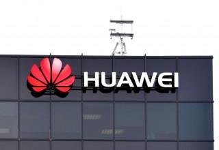 Канадские СМИ: Huawei начал разработку сети 6G