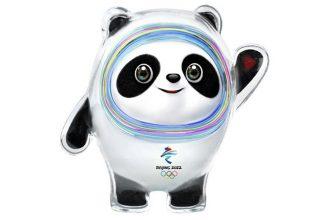 Почему талисман пекинской Олимпиады-2022 должен называться Бин Дуньдунь, а не Бин Двэнь Двэнь