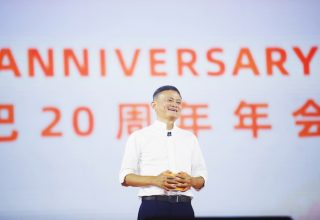 Основатель Alibaba ушел в отставку