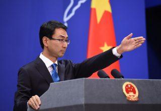 МИД КНР: Россия и Китай будут отстаивать международный порядок