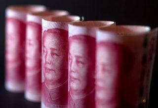 Китай расширил доступ инокапитала к банковскому и страховому сектору