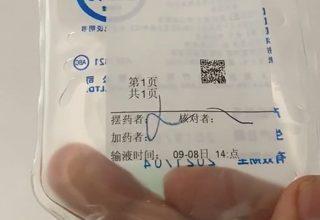 В Китае уволили медсестер, которые ввели неправильное лекарство ребенку. Он погиб