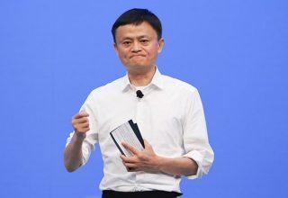 Джек Ма защитил титул богатейшего человека Китая