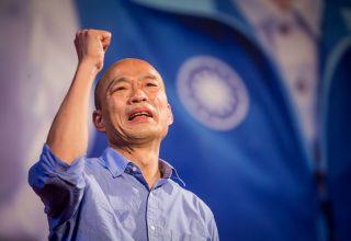 Тайвань обеспокоен возможным вмешательством материка в предстоящие выборы главы администрации
