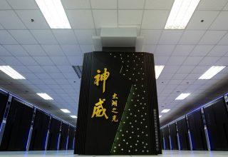 Китай защитил мировое лидерство по количеству суперкомпьютеров