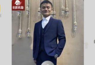 Магазин на Taobao закрыли из-за рекламы одежды с двойником основателя Alibaba