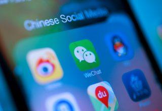Представители российских медиа не смогли воспользоваться китайским WeChat