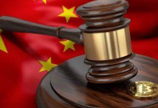В Китае появилась возможность судиться через мессенджер WeChat