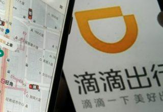 Китайский Uber откроет офис в России