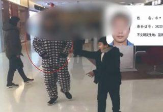 В Китае жителей пристыдили за ношение пижам на улице