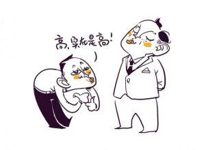 Делаем правильные комплименты на китайском языке