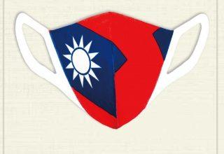 На Тайване выпустили медицинские маски с изображением флага Китайской Республики