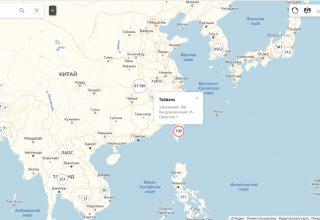 На карте распространения Covid-19 от Яндекса Тайвань оказался независимым