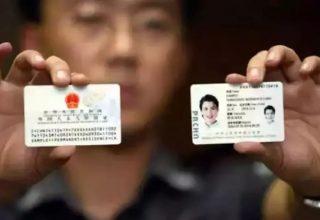 Китайцы возмутились новыми правилами получения вида на жительство для иностранцев