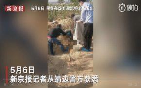 Полицейские спасают из могилы парализованную женщину