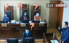 Обвиняемый снимает в суде