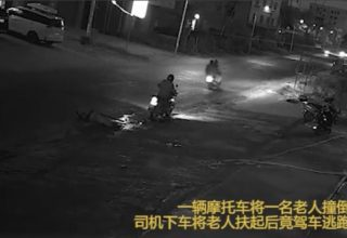 В Китае пенсионера сбили на дороге три раза подряд. Мужчина скончался на месте