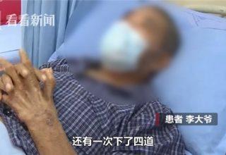 Китайский пенсионер чуть не умер от целебных трав деревенского знахаря