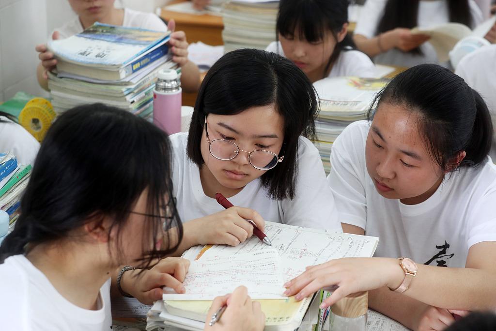 Китайский экзамен гаокао