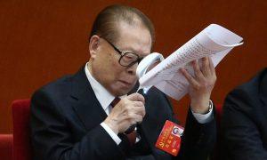 Фанаты Цзян Цзэминя, бывшего лидера КНР