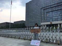 Китайская Грета Тунберг - экоактивистка Оу Хэвэй