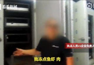 В Китае на продуктовый рынок привезли гробы. Хозяин продавал в них замороженные креветки