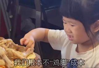 Pizza Factory в Китае начала готовить пиццу с куриными лапами. Это шутка, но очень правдоподобная