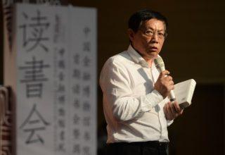 Новости Китая, вечер: редкие тибетские цветы и 18 лет тюрьмы за коррупцию для критика властей