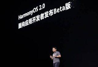 Новости Китая, вечер: праздник священной свиньи и новая ОС от Huawei