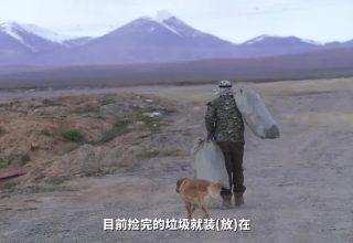 Один человек, одна собака, одна машина. Молодой китаец взял кредит, чтобы собирать мусор в тибетском заповеднике