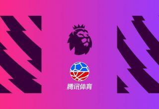Новости Китая, вечер: английский футбол на Tencent и несчастный случай в театре Уханя