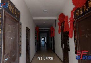 Вечный покой по $1 тыс. за квадрат. В Китае закрыли жилые дома для мертвых