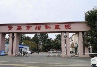 Новости Китая, утро: вспышка Covid-19 в Циндао и правила для иностранных участников импортной ЭКСПО в Шанхае