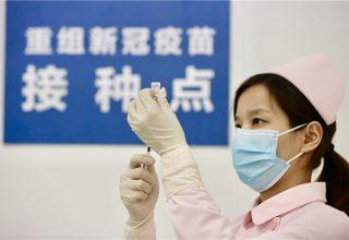 Новости Китая, утро: «сонная» вакцина от Covid и бедные ОПГ