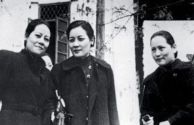 Сестры Сун, слева направо: Сун Айлин, Сун Мэйлин, Сун Цинлин